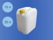 Перекись водорода «Перогидроль» -60 %